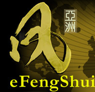 e Feng Shui Asia by Art of Feng Shui Consultancy